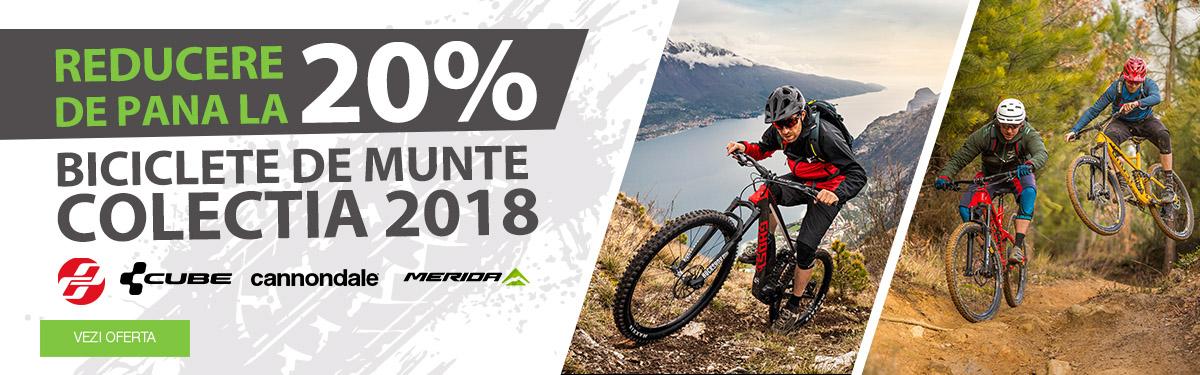 20% off bike 2018